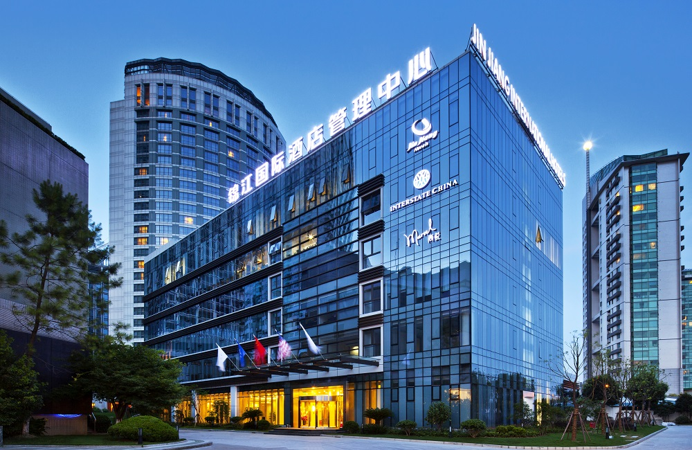 Image result for Jin Jiang International Hotel Group Co