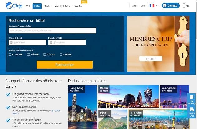 Ctrip signe un partenariat avec meli hotels international for Plateforme reservation hotel