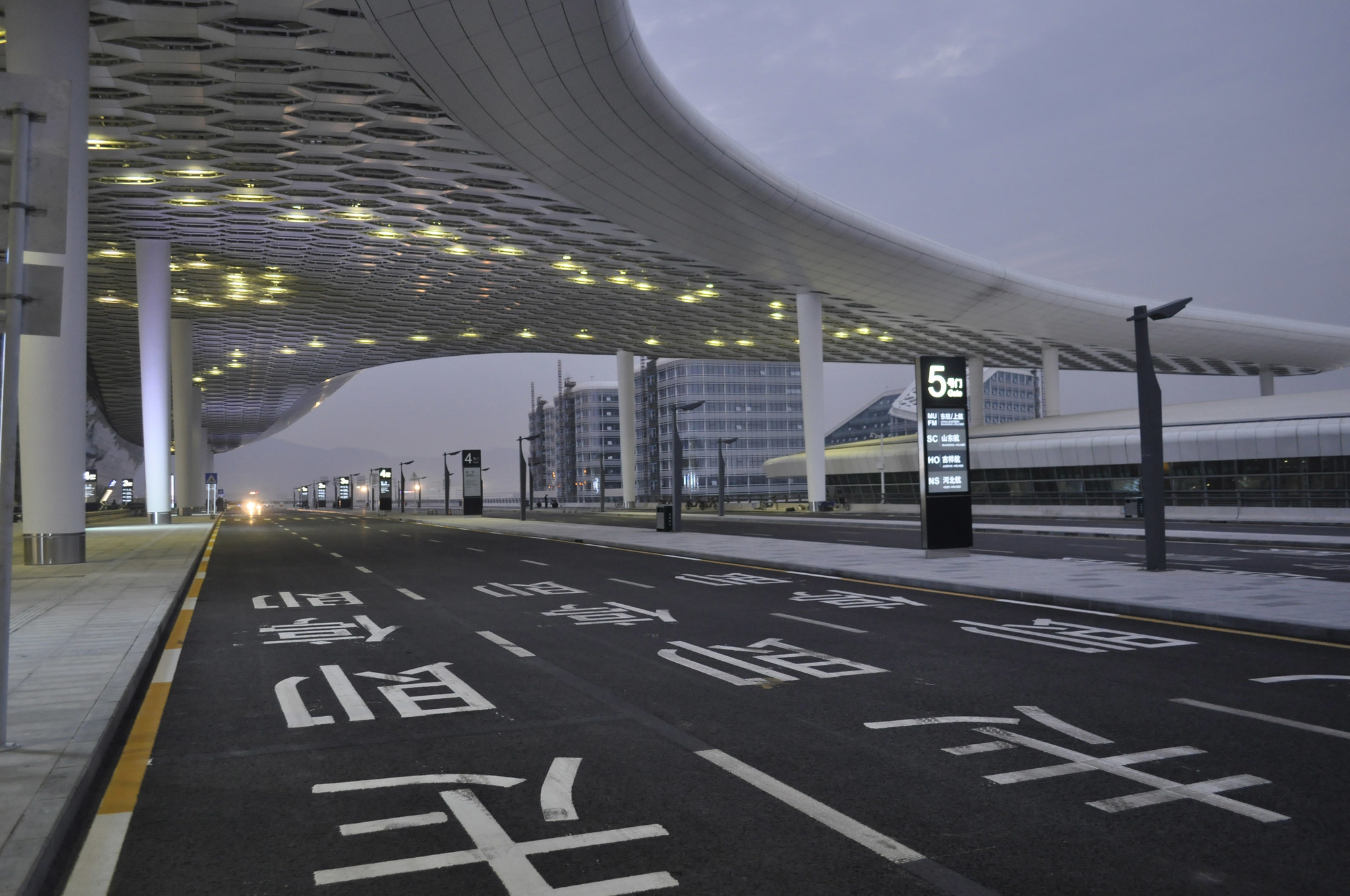 Shenzhen International Airport Boa'an