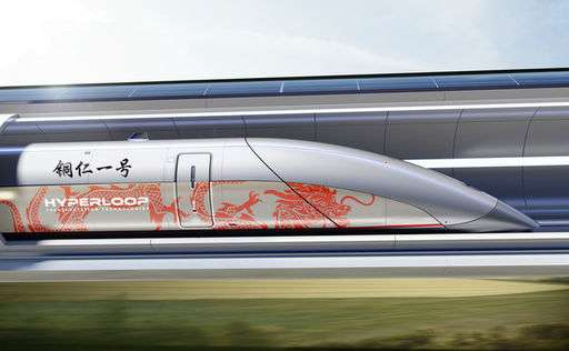 Hyperloop China capsule