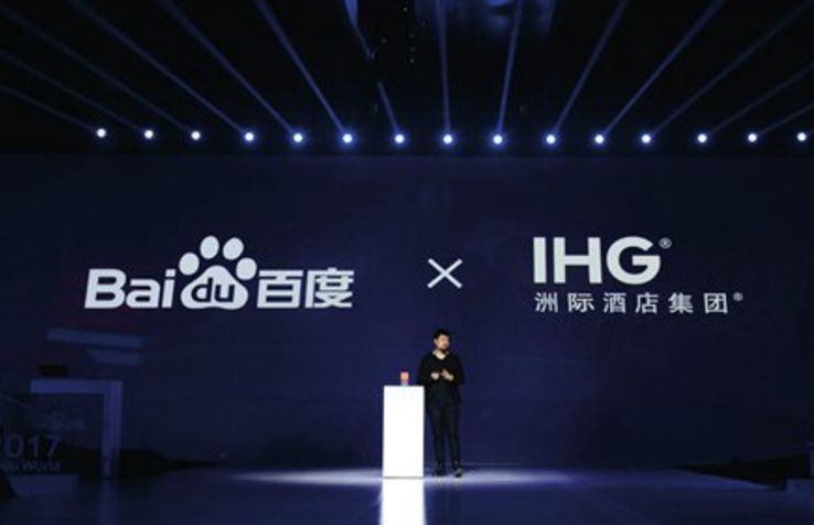 InterContinental Hotels Group (IHG) and Baidu announce their agreement on a strategic cooperation at the annual Baidu World Conference. Photo: Courtesy of IHG