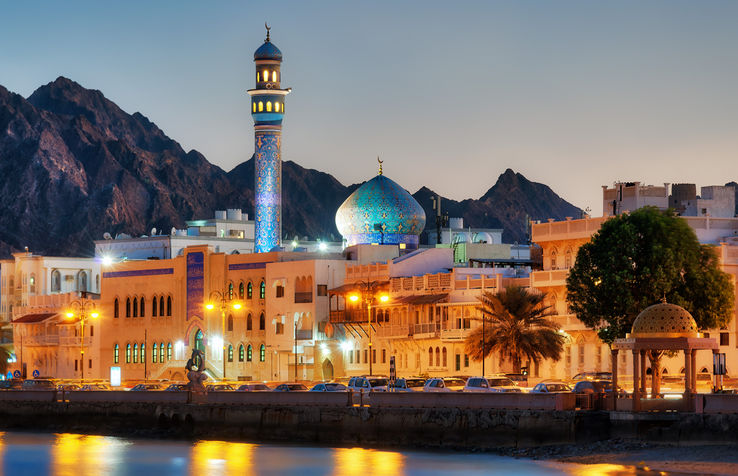 Radisson Hotel Apartments Muscat Ghala Heights in the Sultanate of Oman