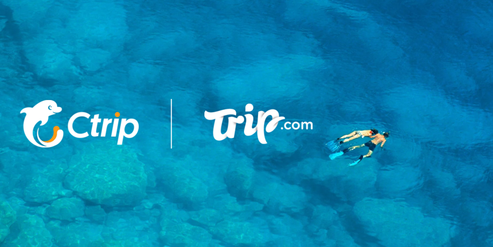ctrip acquires the american website trip com