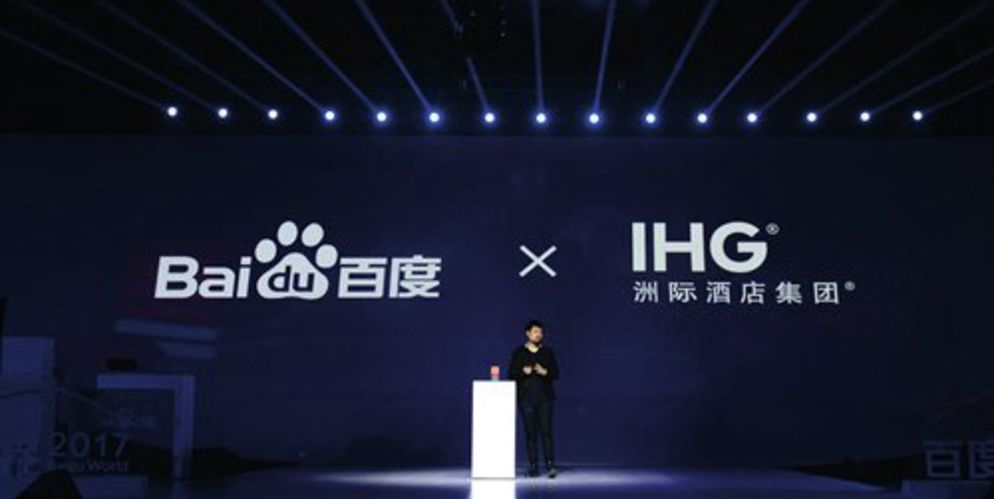 Artificial Intelligence: IHG announces partnership with
