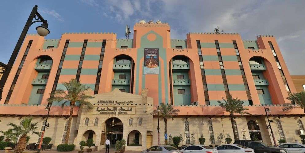 Capital O 237 Andalusia Hotel Near king Fahad National Library, Riyad