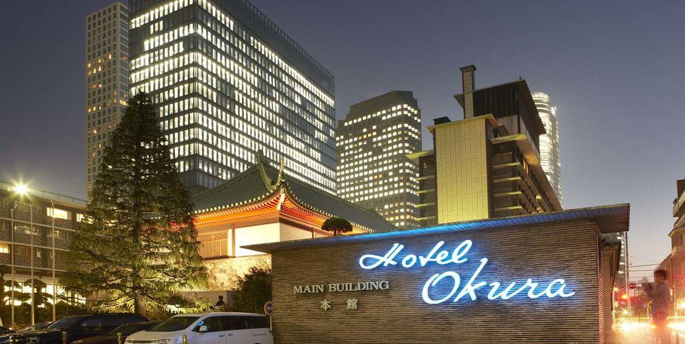 Le groupe h telier okura d ploie une nouvelle organisation for Groupe hotelier